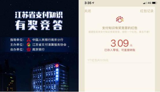 中秋国庆双节临  反诈宣传不歇停